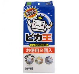 Pikaou 神奇清潔海綿 (2個家庭裝) KE-060