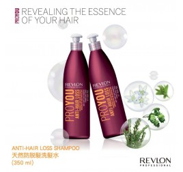 Revlon Professional ProYou Anti-Hair Loss 天然防脫髮洗髮水(350ML)