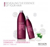 Revlon Professional ProYou Color 天然鎖色修護洗髮水