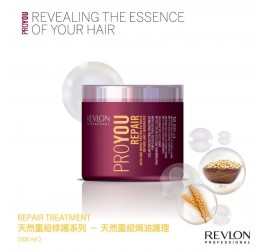 Revlon Professional ProYou Repair Treatment 天然重組焗油護理(500ML)